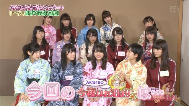 SKE48まとめろぐっ! : 「AKB48...