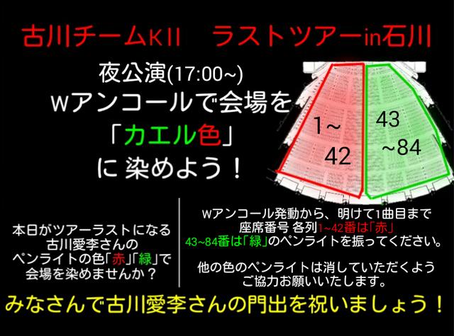 Screenshot_2015-03-02_21-58-29
