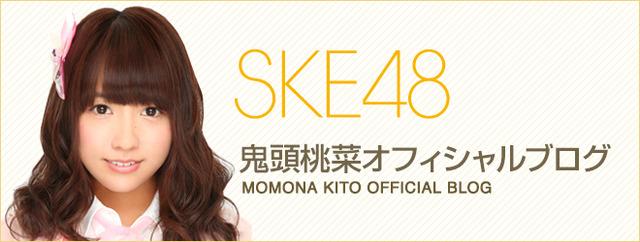 kito_momona
