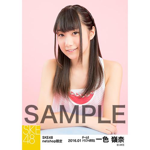 SK-126-1601-15336_p01_500