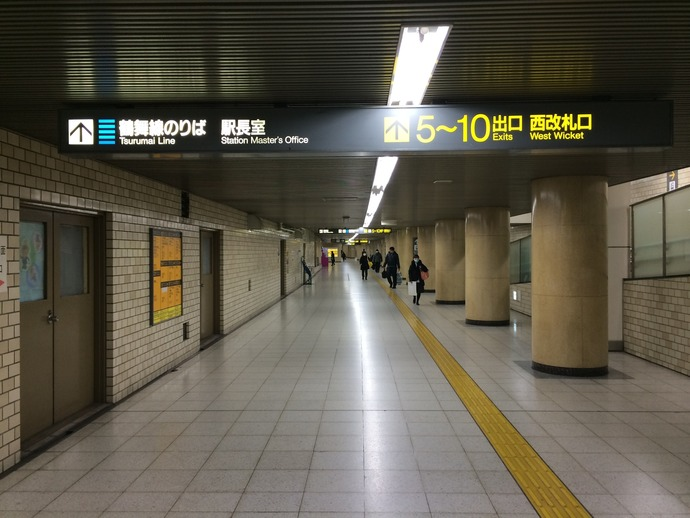IMG_0252-3