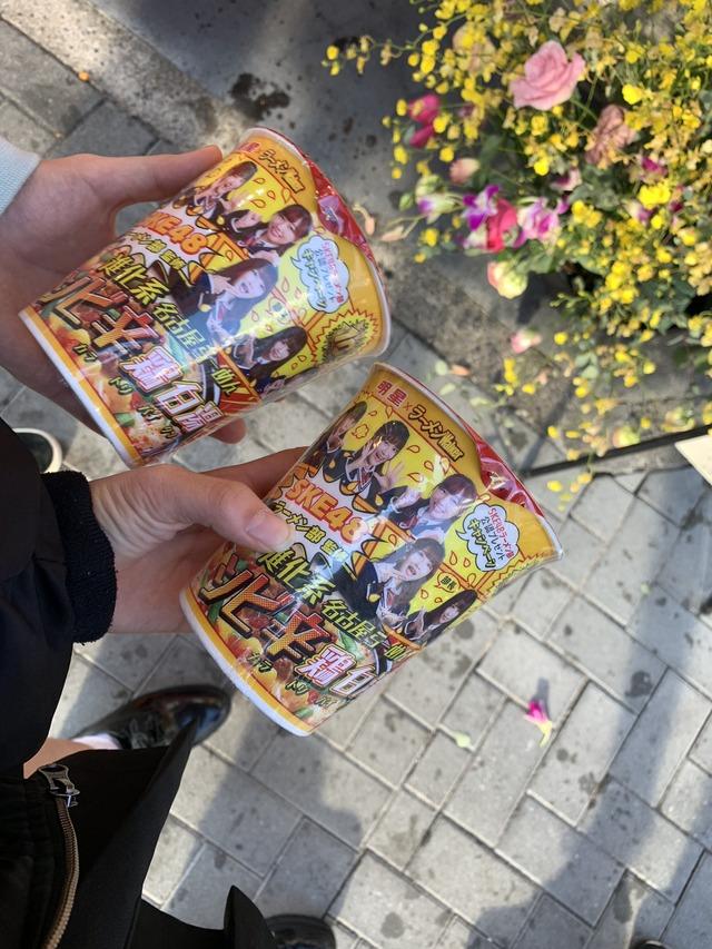 上村亜柚香「ほののがコンビニで売ってたから〜!ってあゆかとゆうかたんの分買ってきてくれた☺️」