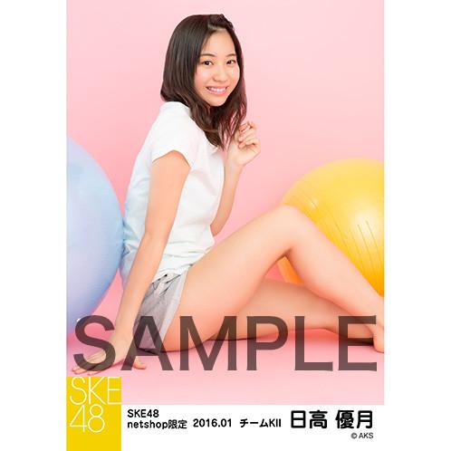 SK-126-1601-15303_p02_500