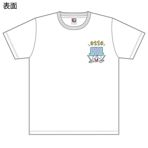 SK-146-1612-27006_p01_500