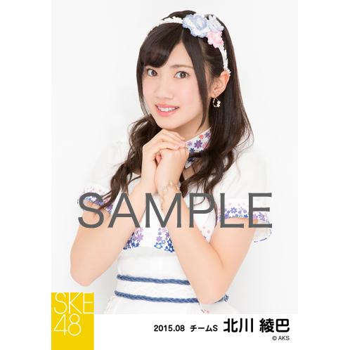 SK-126-1508-11709_p01_500