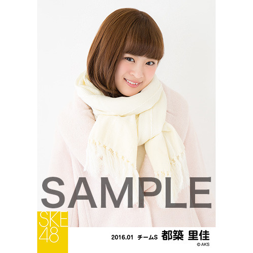 SK-126-1601-15210_p01_500