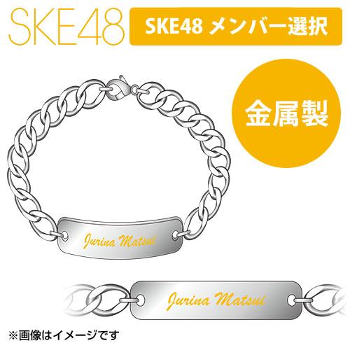 SK-131-1812-48538_p01_500