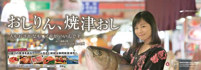 nagoya_sakanasenta