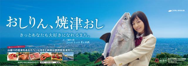 nagoya_takakusayama