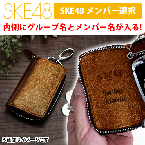 SK-145-1806-42796_p01_500