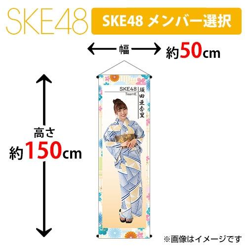 SK-147-1807-43590_p01_500