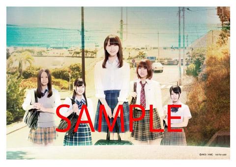 20141031_Type-B