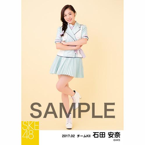 SK-126-1702-29055_p05_500