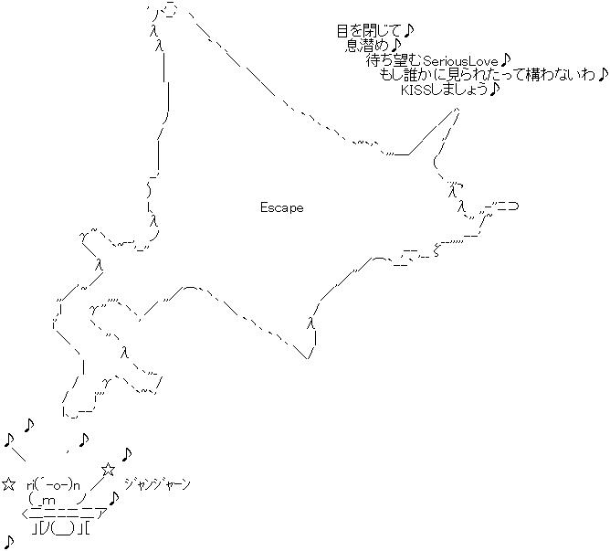 21335-2