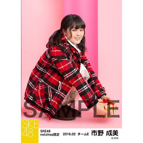 SK-126-1602-16042_p04_500