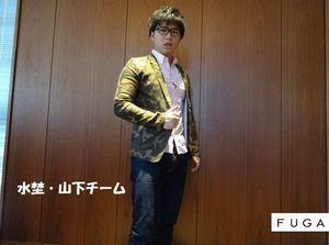 mizunoyamashita-code
