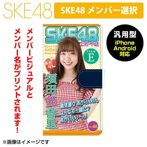SK-147-1808-44031_p01_500