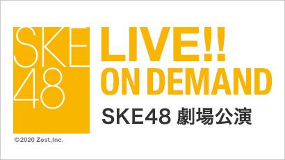 ske48_head