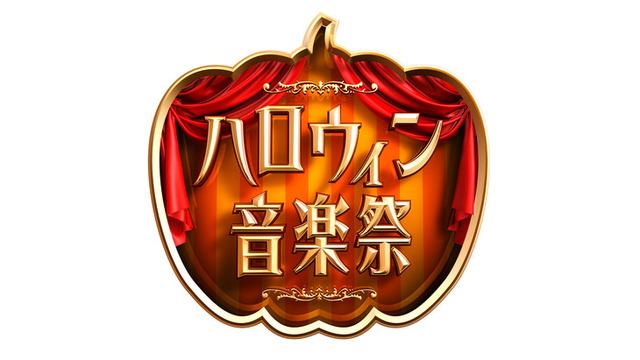 news_header_TBS_halloween_logo