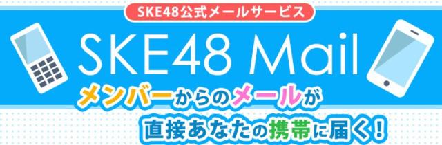 b6a2653b-s