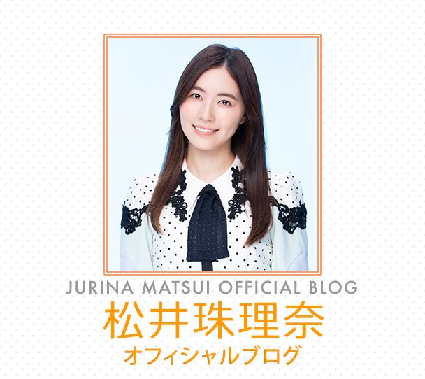 matsui_jurina