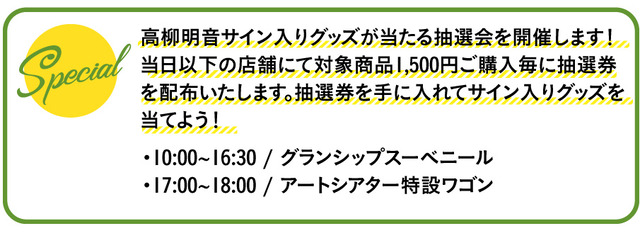 p_takayanagi_03