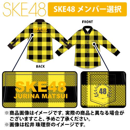 SK-131-1702-29110_p01_500
