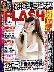flash_20190326