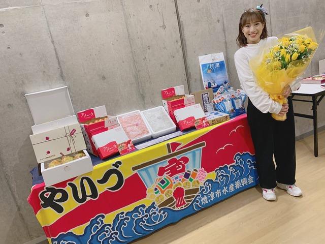 #SKE48エコパコンサート2020 に焼津市役所の有志の方々から差し入れ!