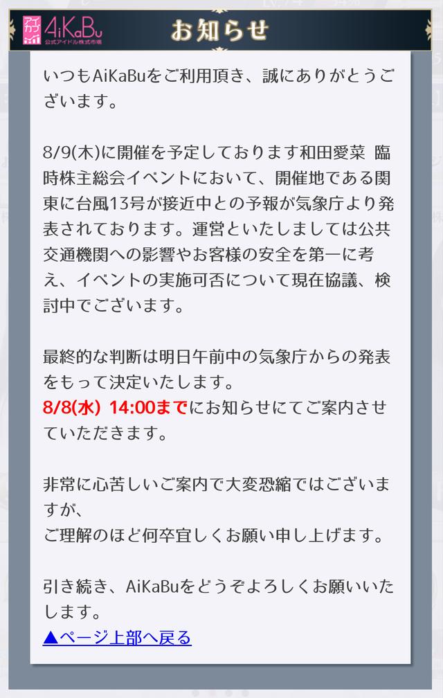 Screenshot_20180807-225517