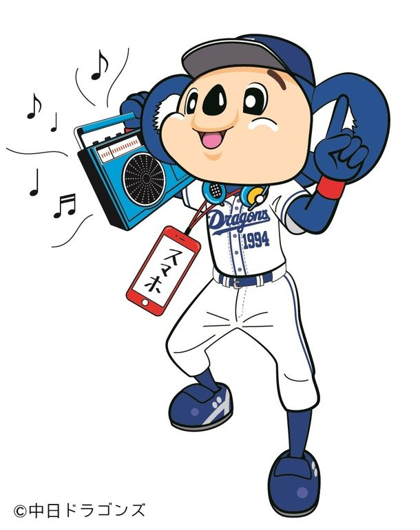 SKE48日高優月、東海ラジオ特別番組「あなたが選ぶ!ガッツナイターアワード2020」出演決定!12月4日生放送!