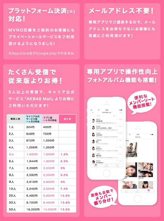 mobilemailapp2