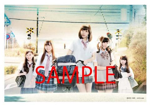 20141031_Type-C