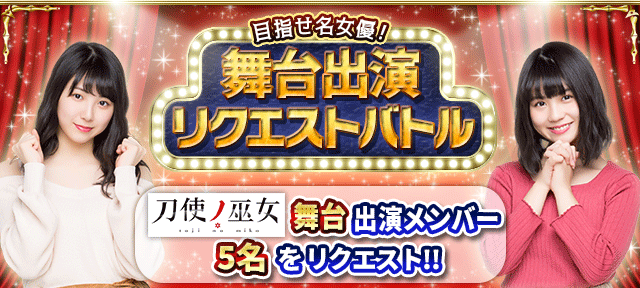 event_top0
