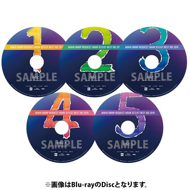 item_disc