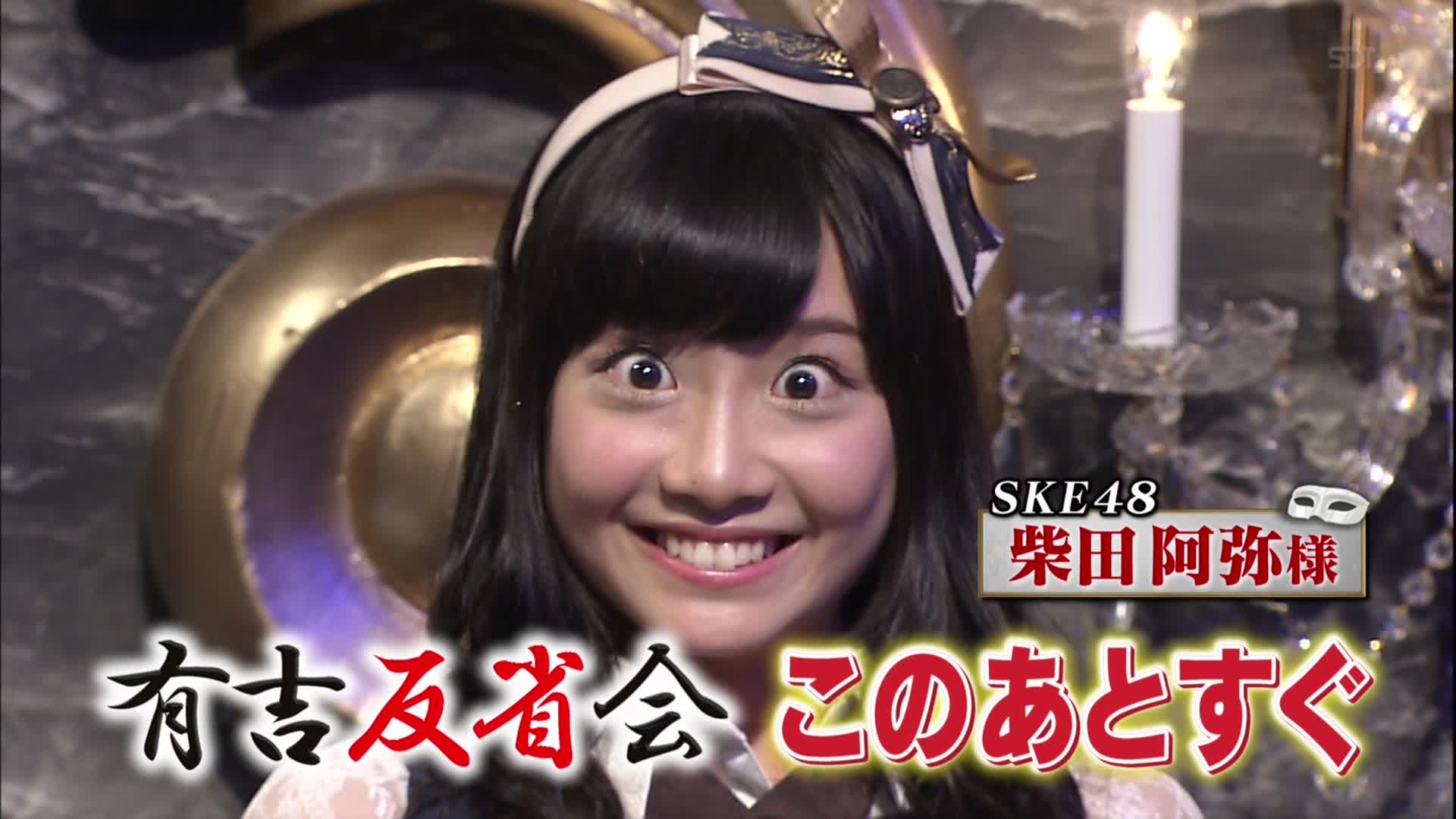 everyの踊る白雪姫★鈴江奈々☆Dance43 [転載禁止]©2ch.netYouTube動画>3本 ->画像>1307枚