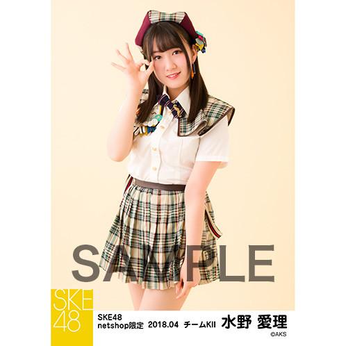SK-126-1804-40748_p01_500