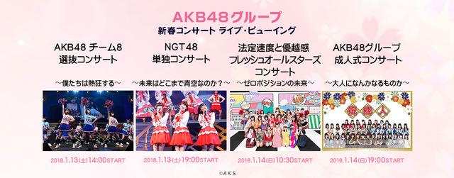 main_akb0113_14-5