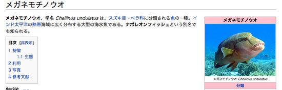 スクリーンショット_2013_03_03_0_47
