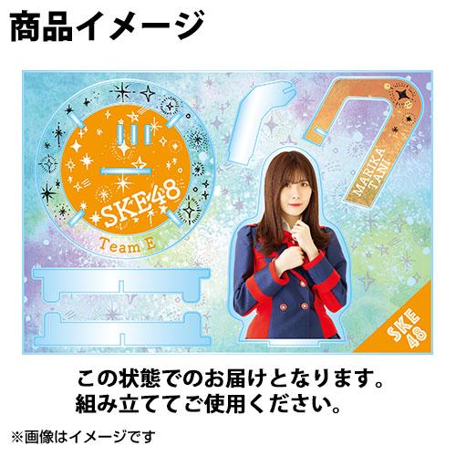 「SKE48 個別ジャンボアクリルスタンド」予約受付中!