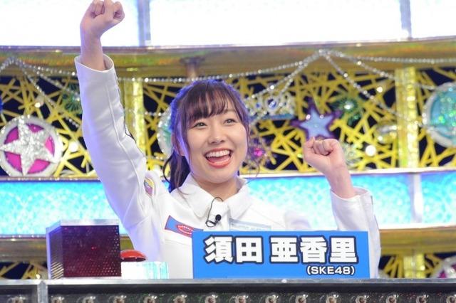 SKE48須田亜香里、大家志津香の代打で『ミラクル9』に緊急参戦!今夜放送!