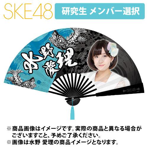 SK-138-1603-18074_p01_500