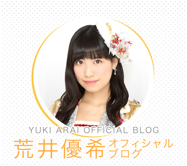 arai_yuki