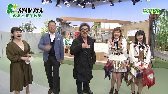 SKE48須田亜香里、小畑優奈出演 東海テレビ「スタイルプラス」3.26キャプまとめ!