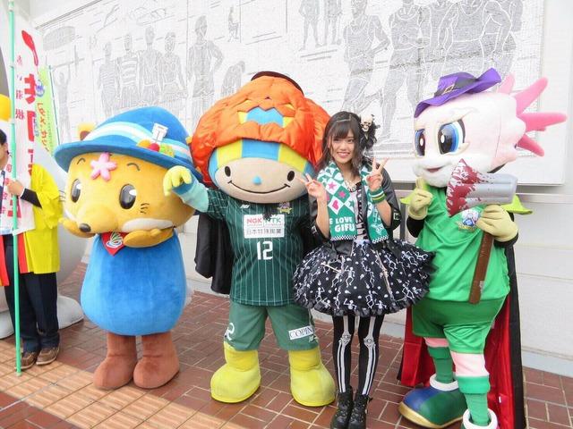 【FC岐阜】SKE48町音葉がハロウィン仮装でお出迎え!岐阜新聞コラムの取材も受けた模様!