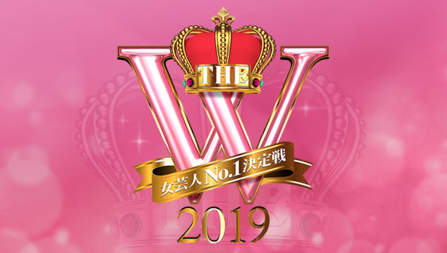 SKE48福士奈央、THE Wの準決勝前夜「見守っててね!笑ってってね!」