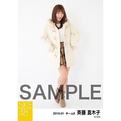 SK-126-1601-15249_p04_500