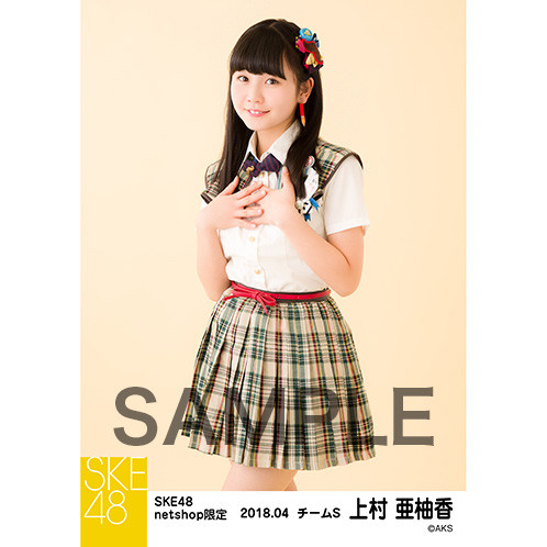 SK-126-1804-40718_p01_500