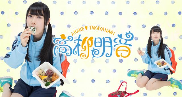 takayanagi5-5