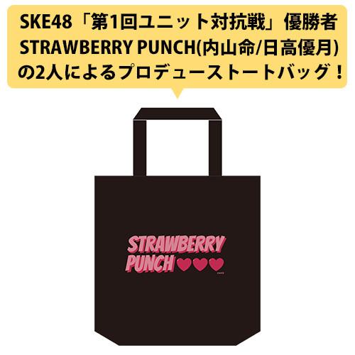 SK-145-1711-36573_p01_500